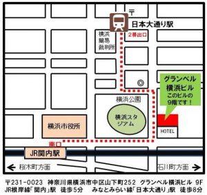 ヒーリングマーケット横浜