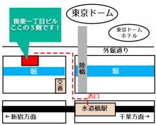 ヒ・2東京